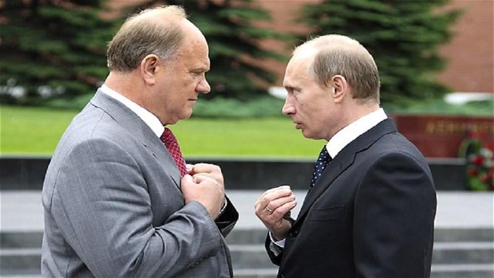بوتين وزوغانوف في الساحة الحمراء - (صورة أرشيفية)