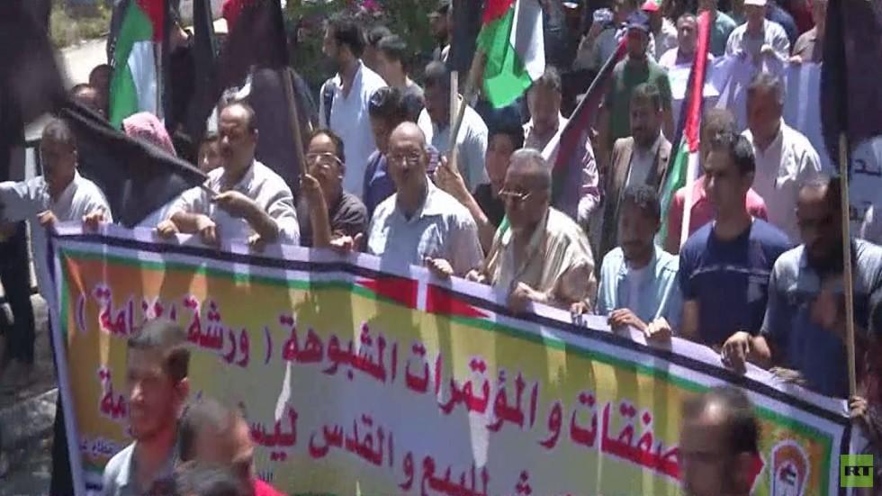 غزة.. دعوة للمصالحة لمواجهة