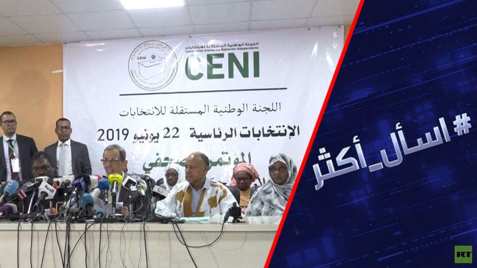 ماذا وراء إثارة الاضطرابات في موريتانيا؟