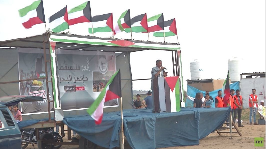 إصابة العشرات في مسيرات العودة بغزة
