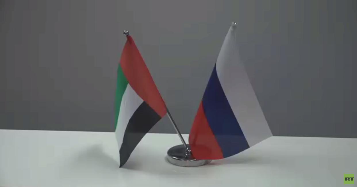 مركز روسي للابتكارات التقنية في دبي