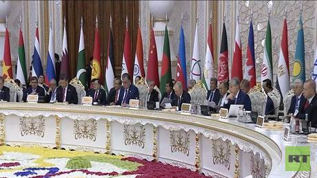 """Summit of """"Cooperation and Confidence Building in Asia"""" begins in the capital of Tajikistan Dushanbe"""