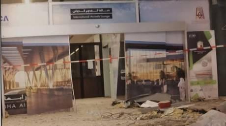 Human Rights Watch: Houthi bombing of Saudi Arabia's Abha airport violates laws of war