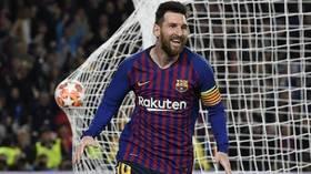 رسميا.. ميسي يتوج بجائزة أفضل هدف في دوري أبطال أوروبا