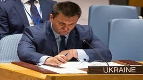وزير أوكراني: بلادنا لن تتمكن من الانضمام إلى الاتحاد الأوروبي في العقد المقبل