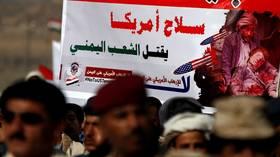 ترامب يؤكد استمرار الدعم الأمريكي لحرب التحالف العربي ضد الحوثيين