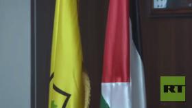 حركة فتح تدعو لإلغاء منتدى المنامة