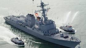 أمريكا: أرسلنا القوة الضاربة إلى الخليج بسبب تحضيرات إيران لمهاجمة عسكريينا - صفحة 7 5d02cd2295a5975b638b4586