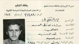 صورة قديمة للرئيس السوري بشار الأسد تشعل مواقع التواصل