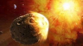 كويكب ذهبي غامض