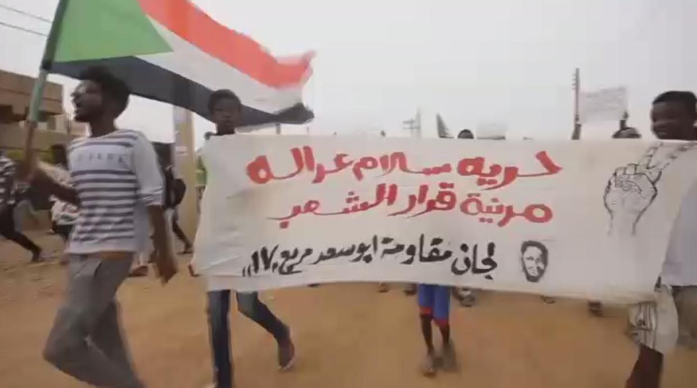 الحرية والتغيير تلوح بتصعيد الاحتجاجات