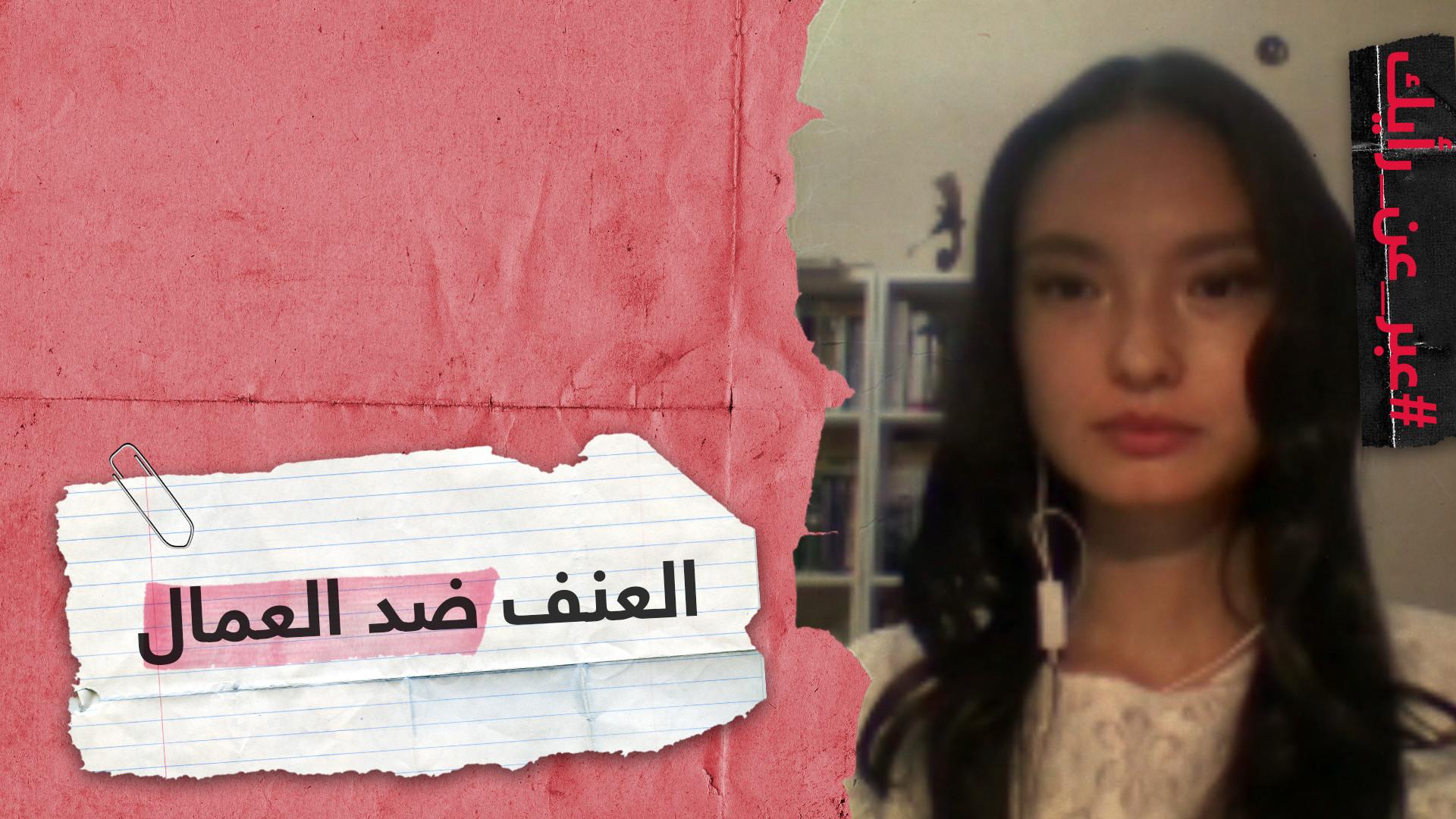 ما الأسباب الحقيقية للعنف ضد العمال العرب في كازاخستان؟