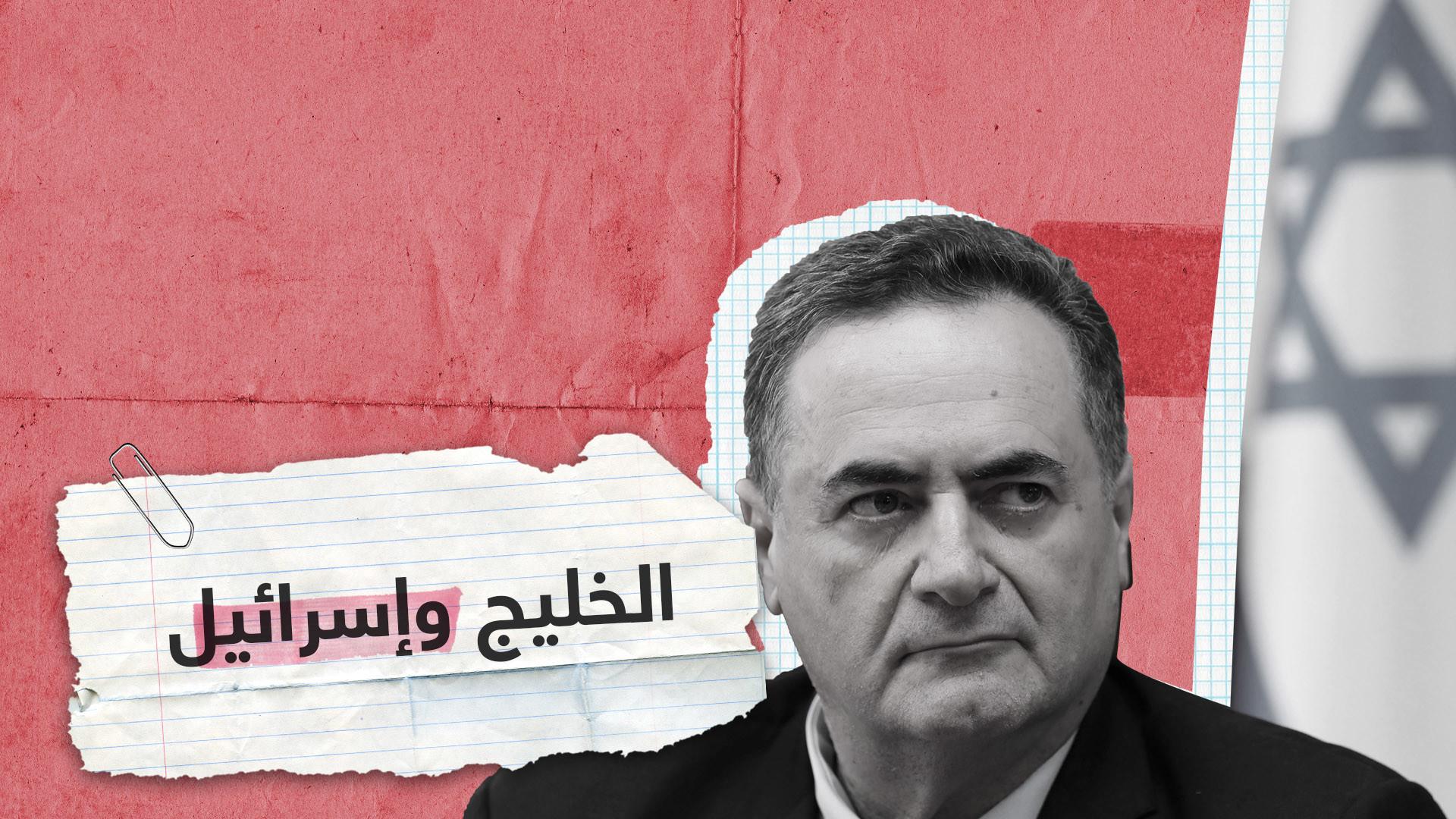 بعد ورشة البحرين... ماذا جرى في العلاقات العربية الإسرائيلية؟