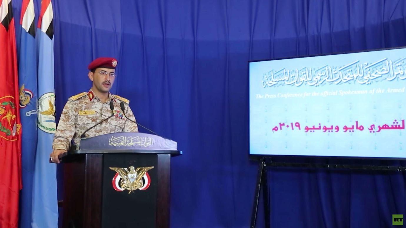 وزارة الدفاع في صنعاء تعلن أنها تمتلك منظومات صاروخية وأسلحة جديدة