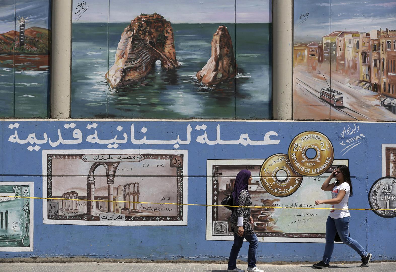 صندوق النقد الدولي يحذر لبنان من عجز موازنة 2019