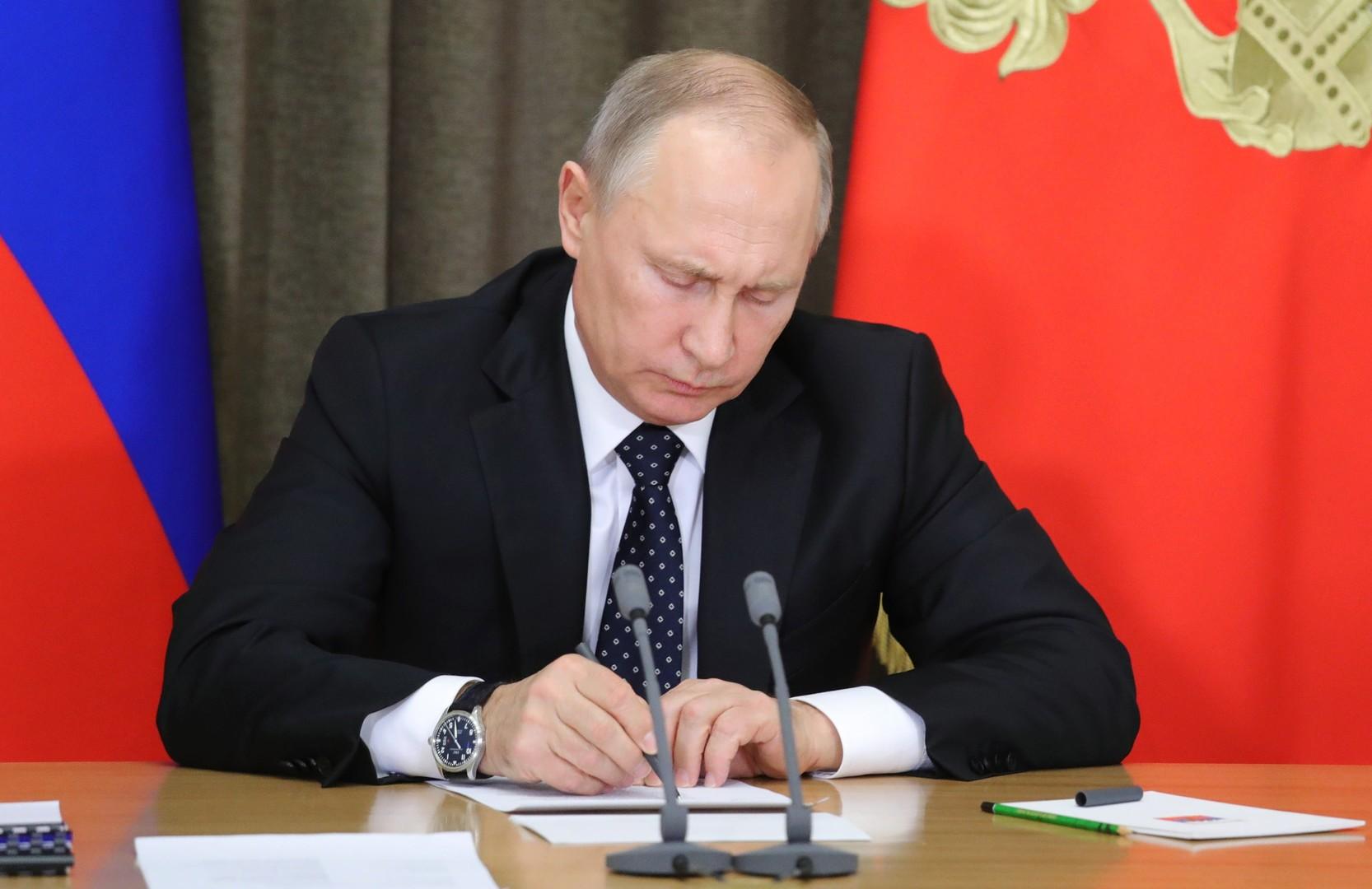 بوتين يوقع مرسوما لتعليق العمل بمعاهدة الصواريخ متوسطة وقصيرة المدى