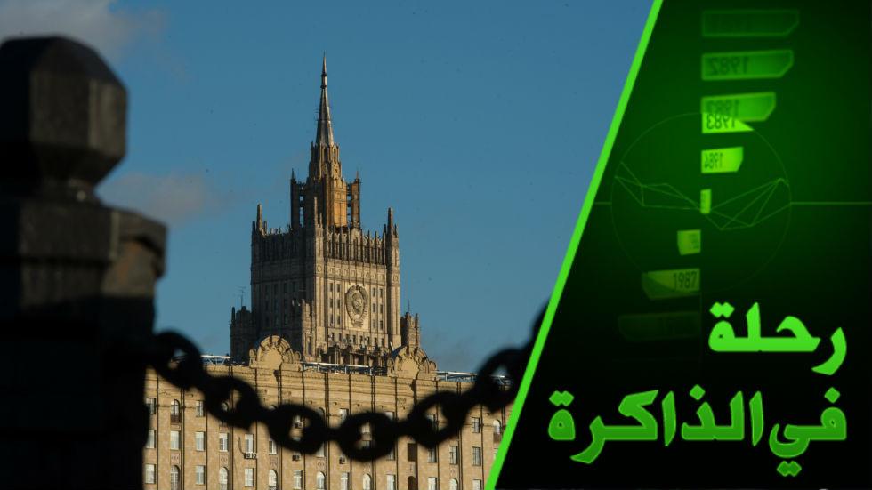 شهادات ديبلوماسيين واستخباراتيين تحطم الصورة النمطية للسياسة السوفيتية في الشرق الأوسط