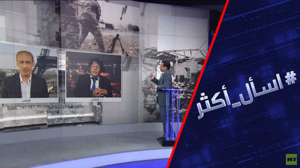 ليبيا.. من يقف وراء قصف تاجوراء؟ -