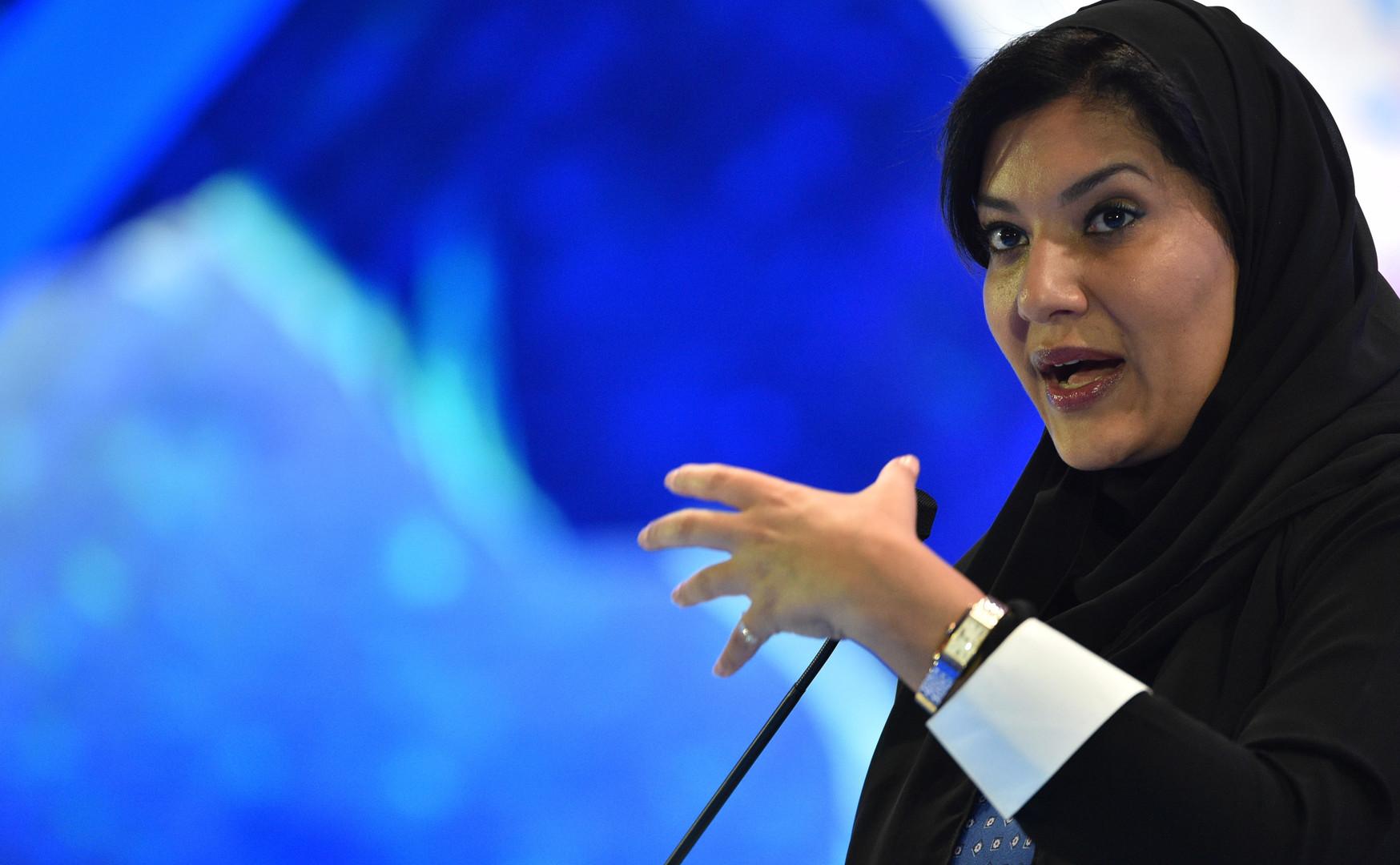 الأميرة ريما بنت بندر تباشر عملها سفيرة للسعودية في واشنطن وتغرد بالمناسبة