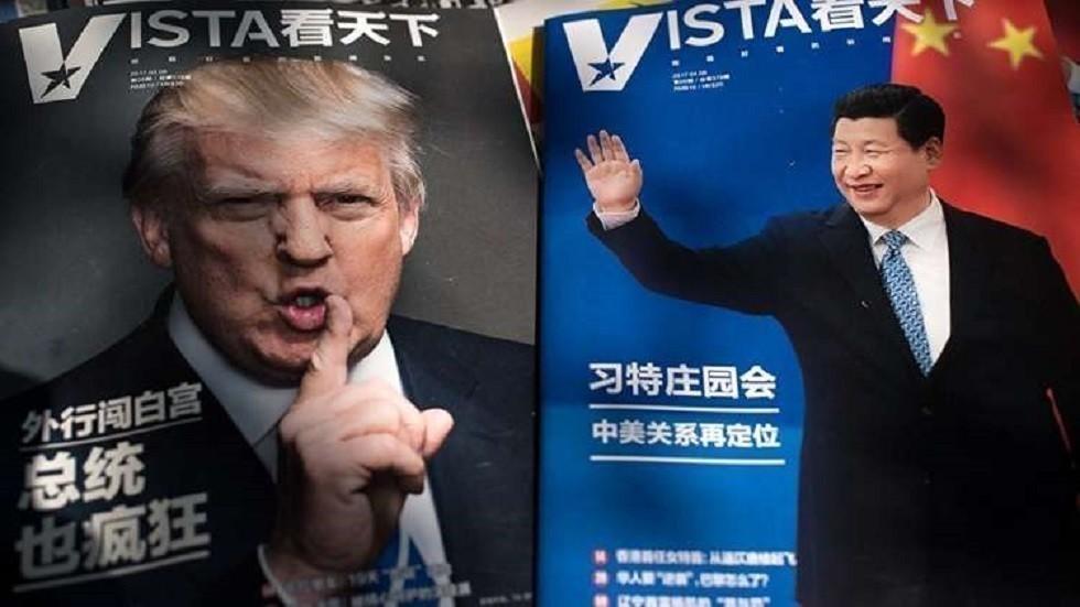 الصين تضع شرطا لإبرام اتفاق مع الولايات المتحدة