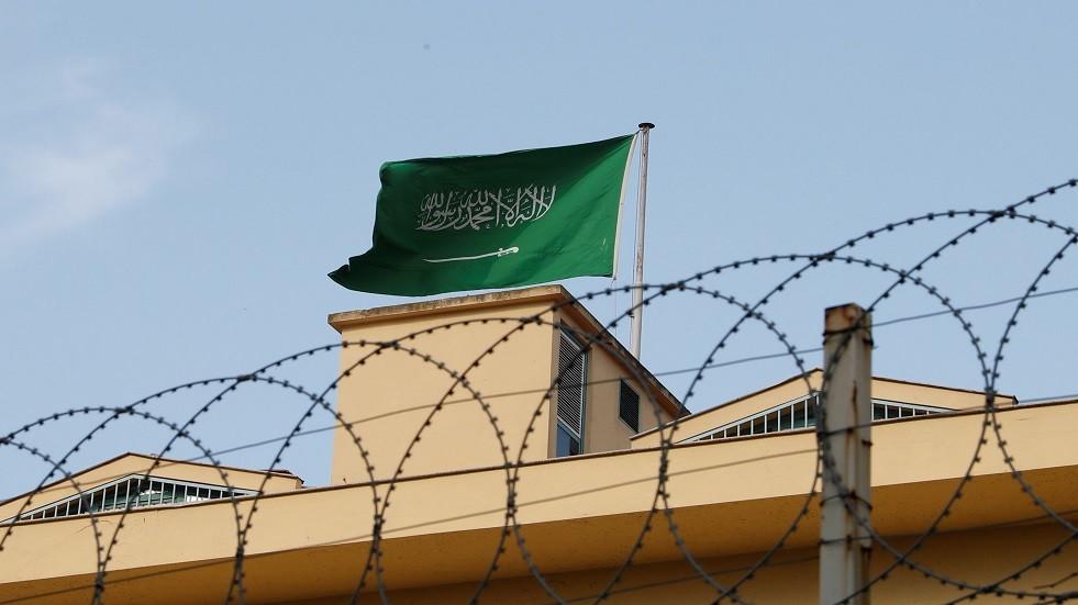السعودية -