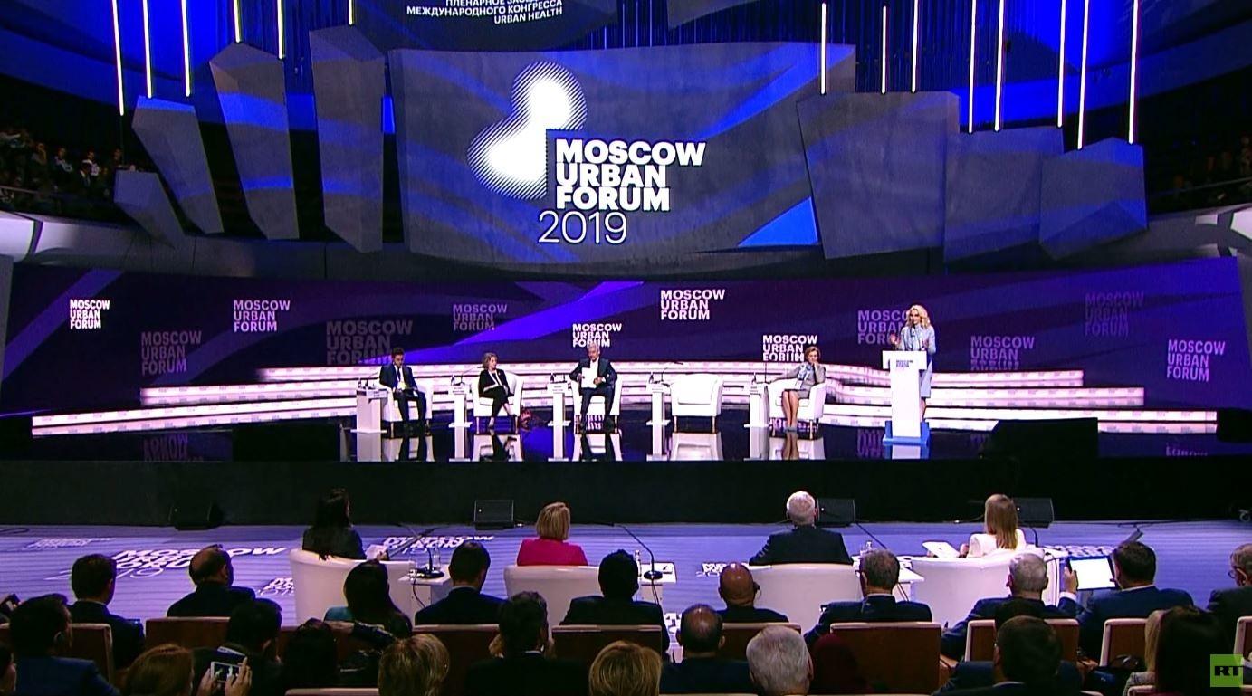 منتدى موسكو العمراني 2019