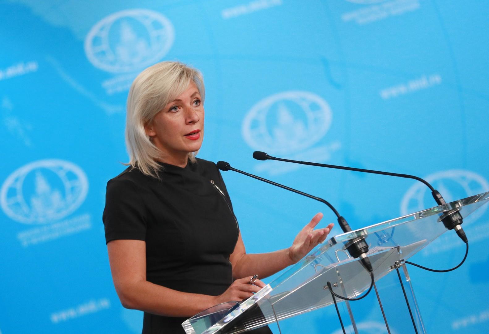 المتحدثة بامس وزارة الخارجية الروسية ماريا زاخاروفا