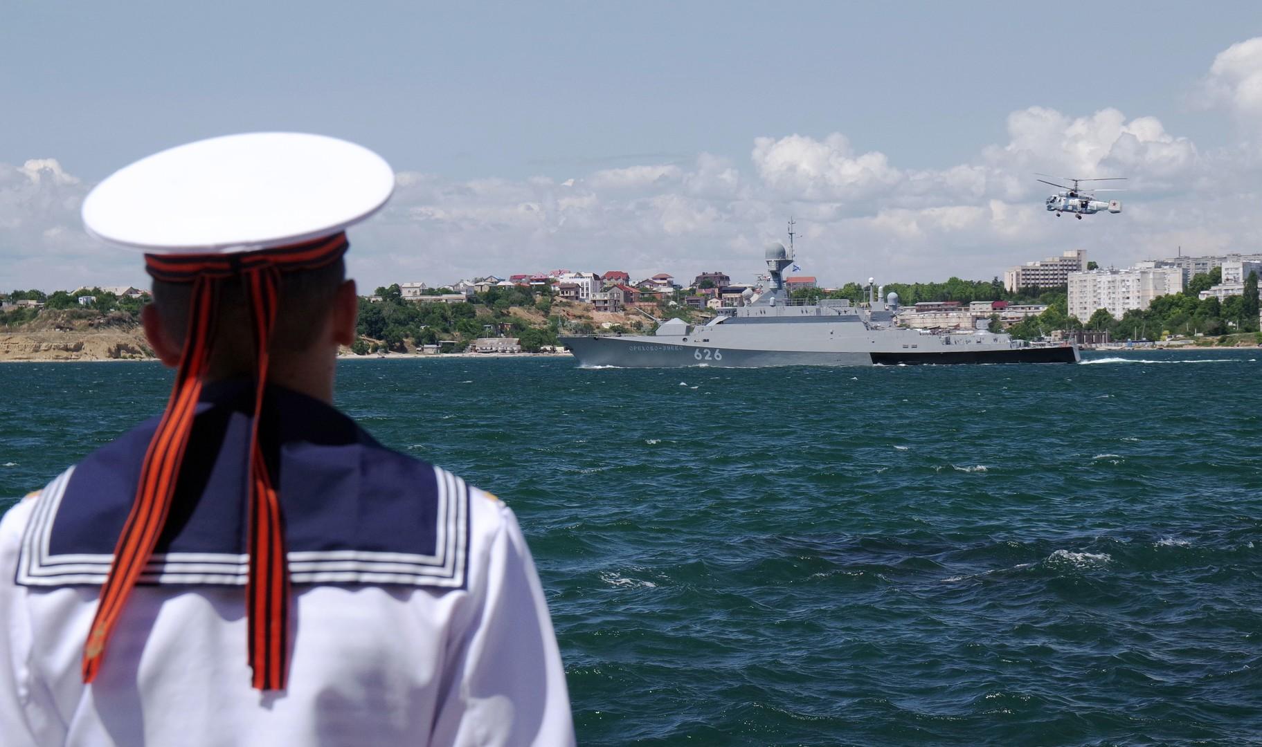 البحر الأسود - أرشيف