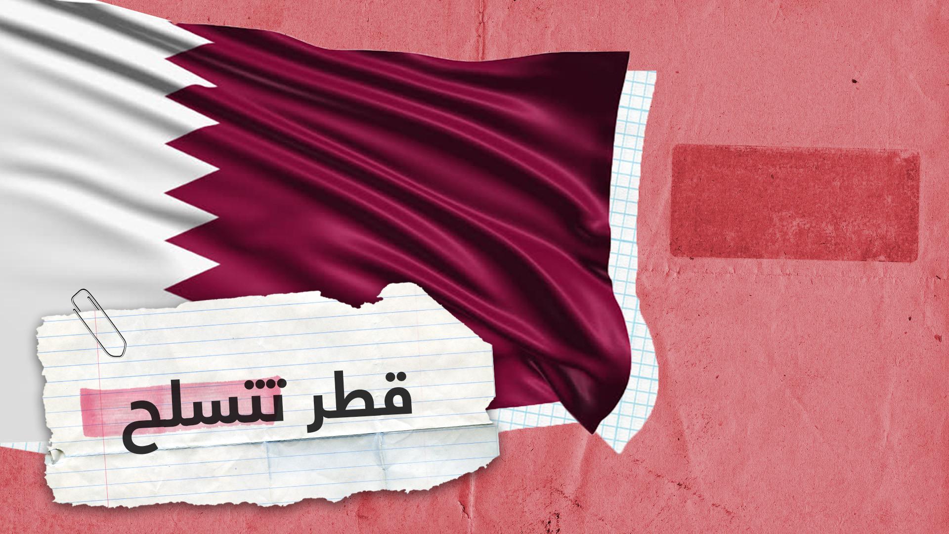 صفقات كبرى من الرافال للأباتشي.. هل دخلت قطر في سباق تسلح؟