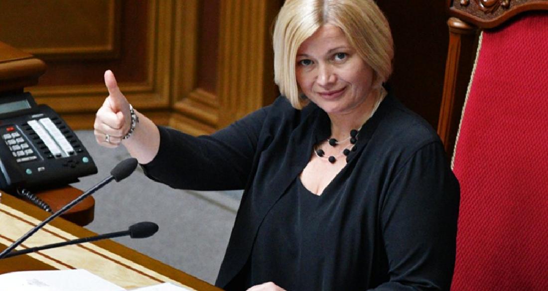 نائبة رئيس البرلمان الأوكراني (الرادا) غيرينا غيراشينكو
