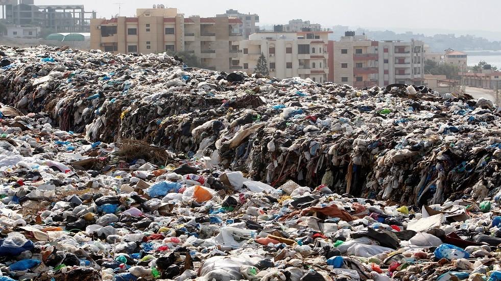 النفايات في لبنان - أرشيف