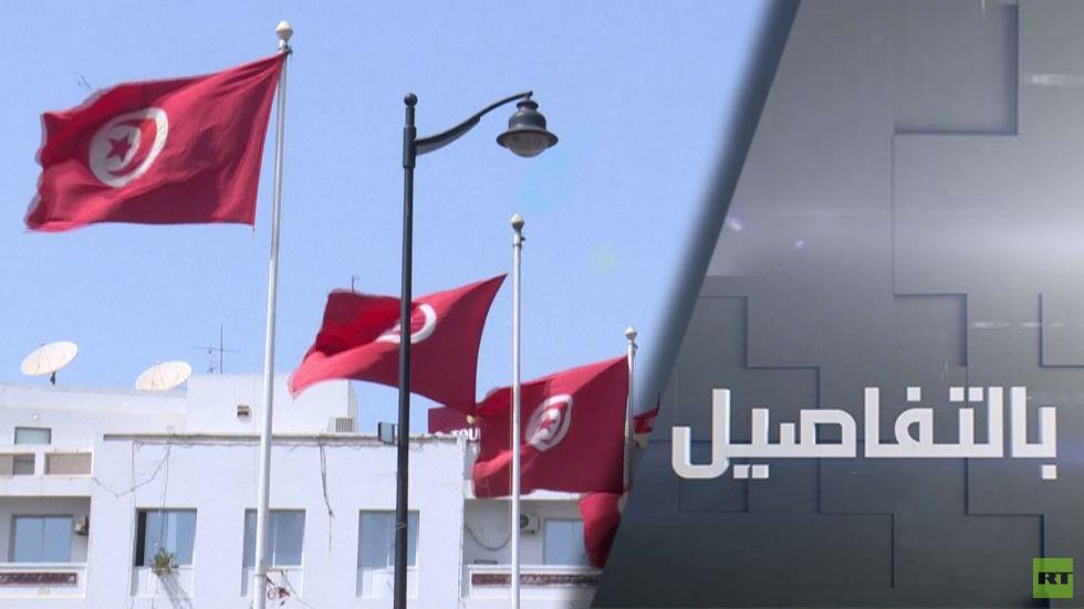 حظر النقاب في تونس.. جدل متصاعد