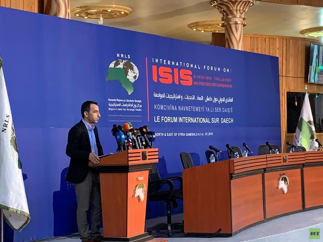 بمشاركة أمريكية وخليجية.. أكراد سوريا يحشدون منتدى دوليا حول