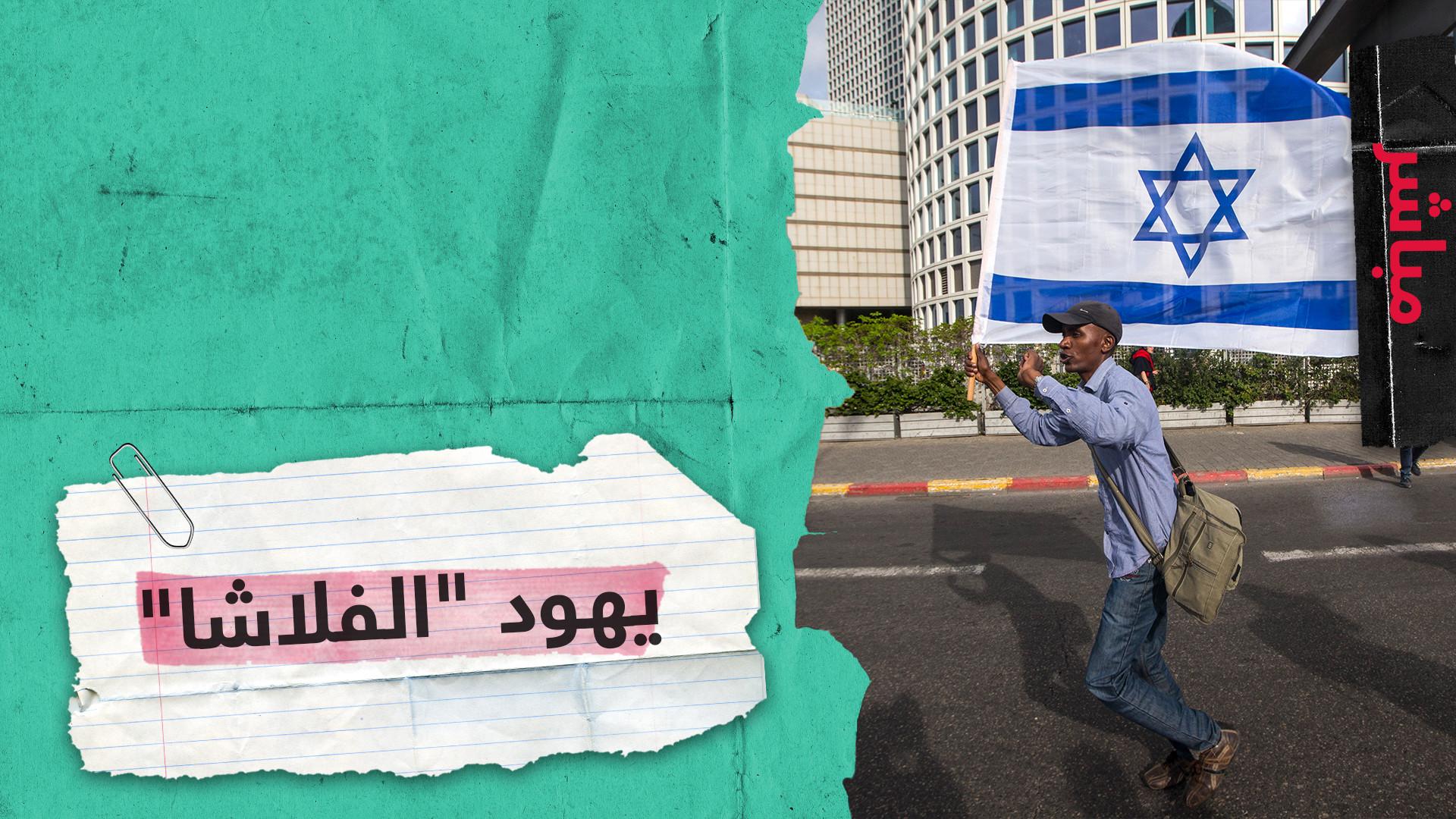 مباشر..عنف في إسرائيل.. ما الذي أغضب يهود