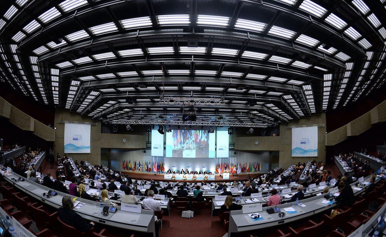 جلسة للجمعية البرلمانية لمنظمة الأمن والتعاون في أوروبا