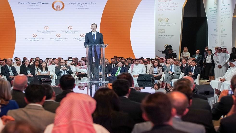 كوشنر يقر أن الفلسطينيين أفشلوا مؤتمر البحرين وأن صفقة القرن لن تتم من دون موافقتهم