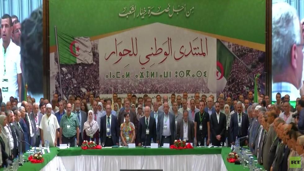 الخلافات بين أطراف المعارضة الجزائرية
