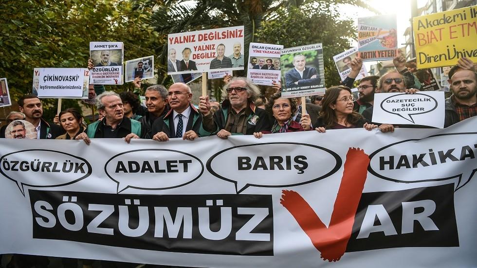 صحفيون أتراك يتظاهرون - أرشيف