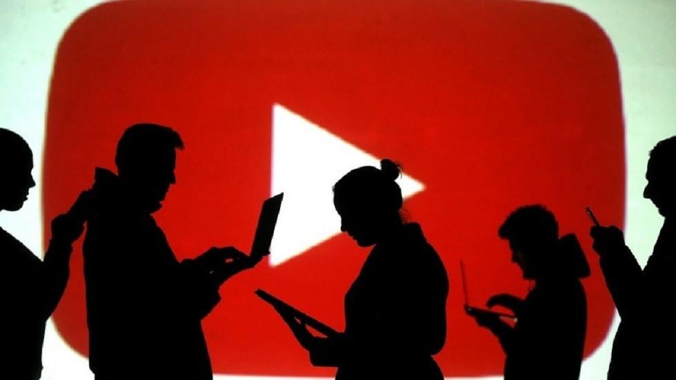 يوتيوب  يحرم مستخدميه من أحد أشهر أنواع الفيديوهات -