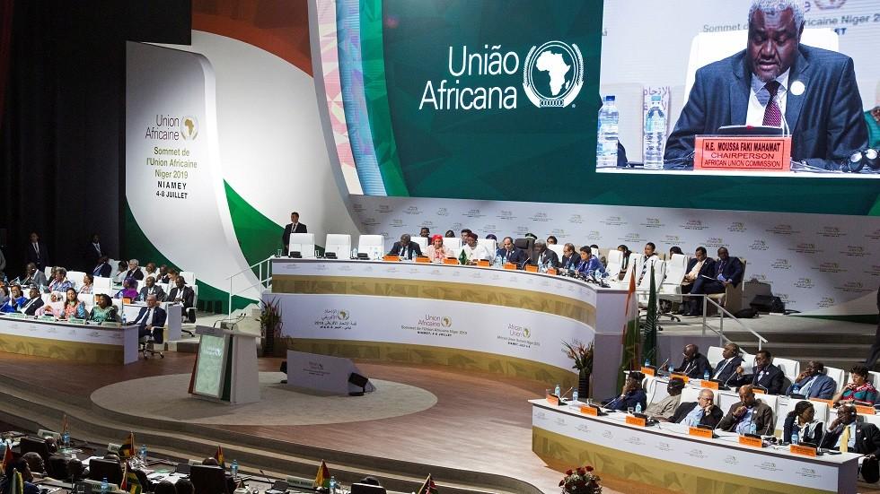 قمة الاتحاد الإفريقي في النيجر