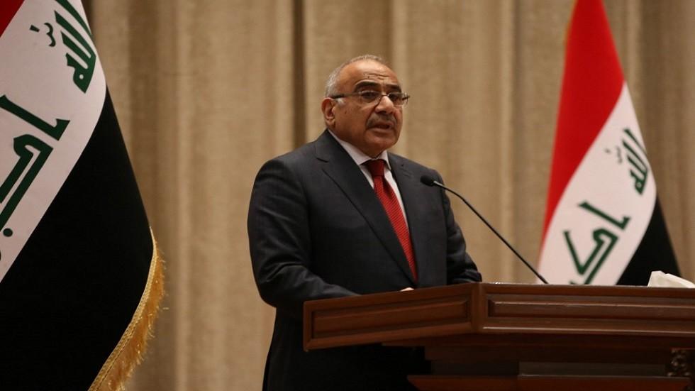 رئيس الوزراء العراقي عادل عبد المهدي (صورة أرشيفية)