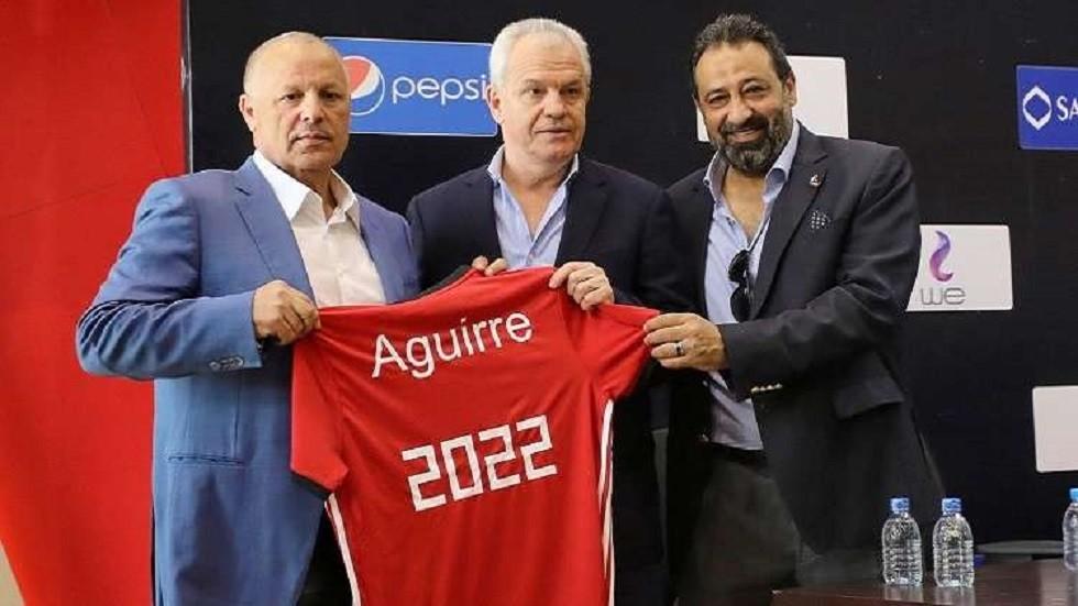 بلاغ عاجل بعد الكشف عن فضيحة مدوية عقب خروج منتخب مصر من كأس الأمم الإفريقية