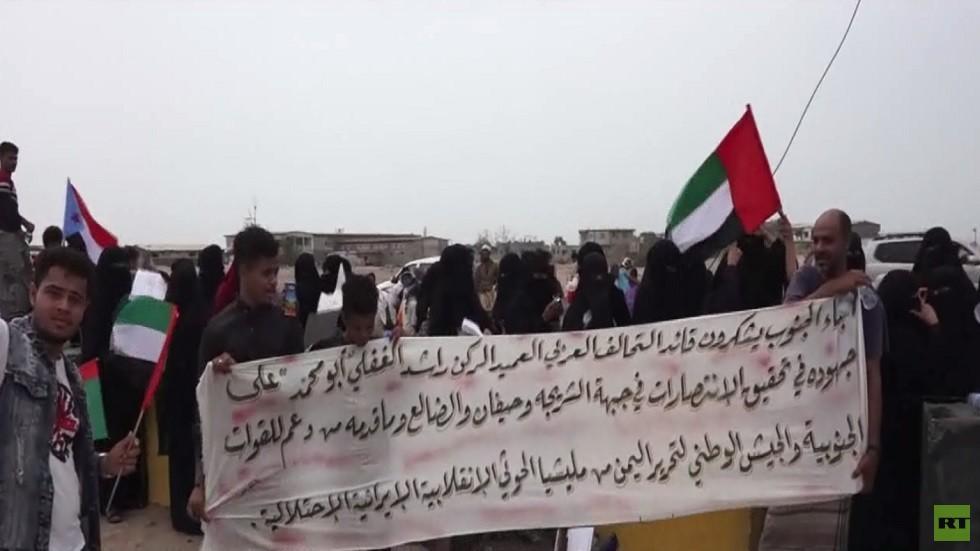 وقفة تضامنية في عدن تدعم دور الإمارات