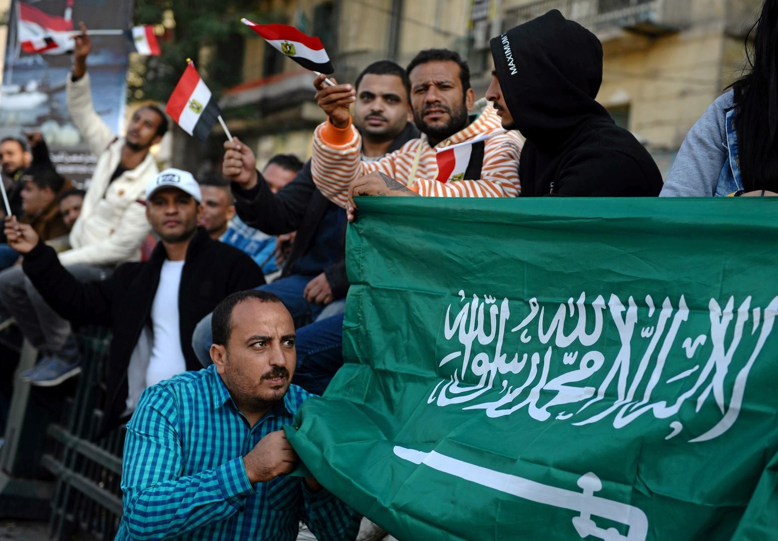 منحة جديدة من السعودية إلى مصر