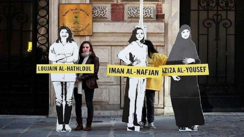 وفقة احتجاجية تطالب بإطلاق سراح ناشطات سعوديات