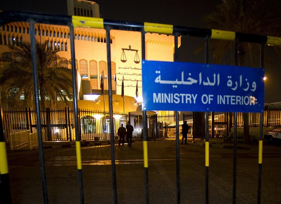 الكويت تنشر صور لمصريين احتجزتهم بتهمة الانتماء لجماعة الإخوان المسلمين