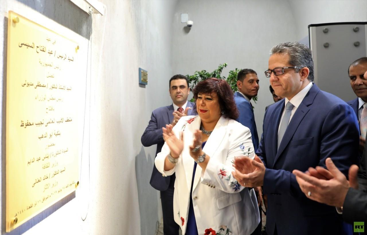 افتتاح متحف الأديب العالمي نجيب محفوظ في العاصمة المصرية القاهرة