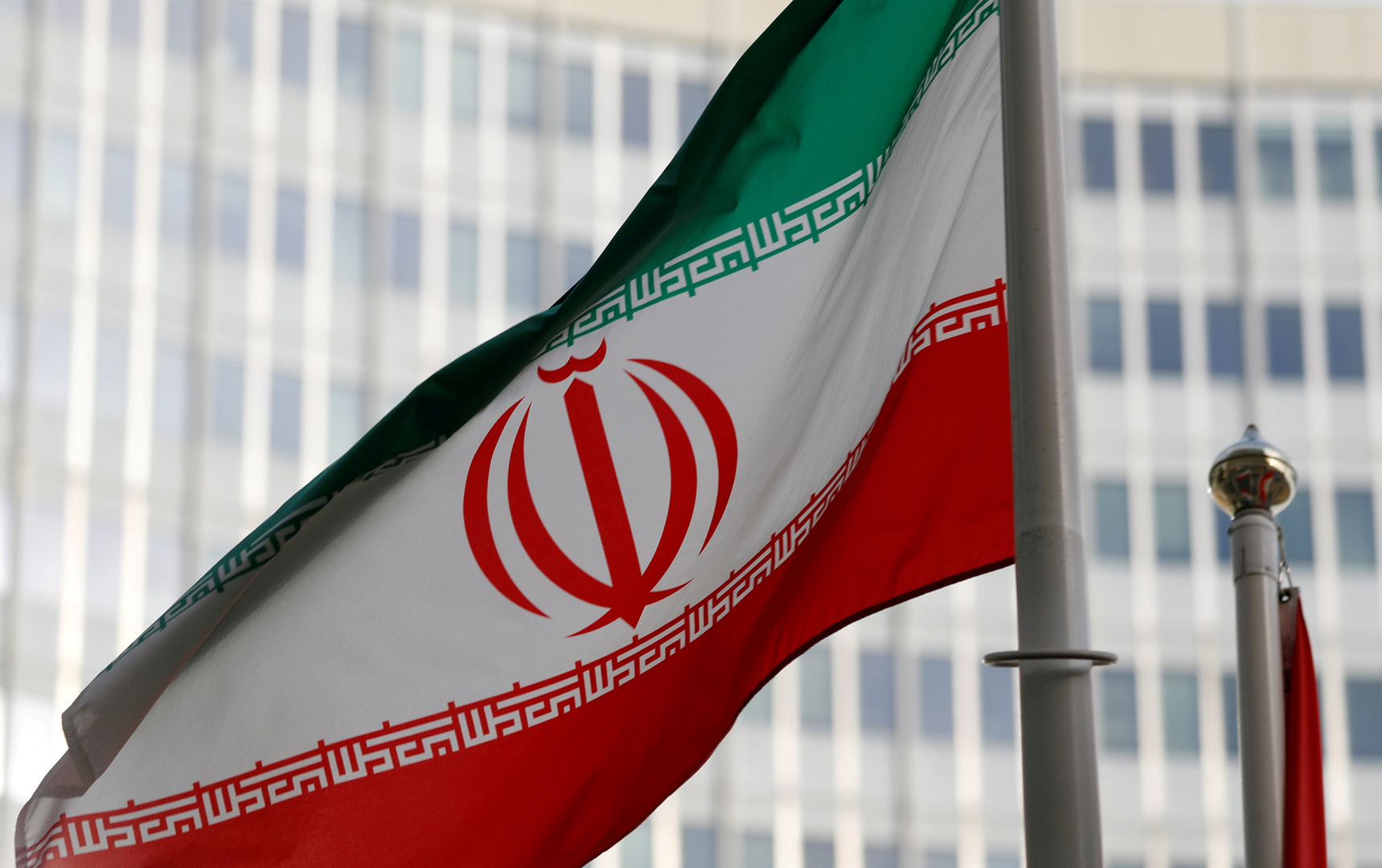 علم إيران- أرشيف