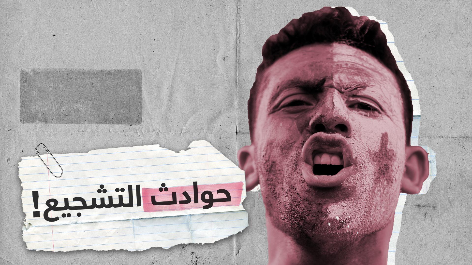 موت واعتقالات واشتباكات.. الوجه الآخر لصعود الجزائر لنهائي الكان 2019