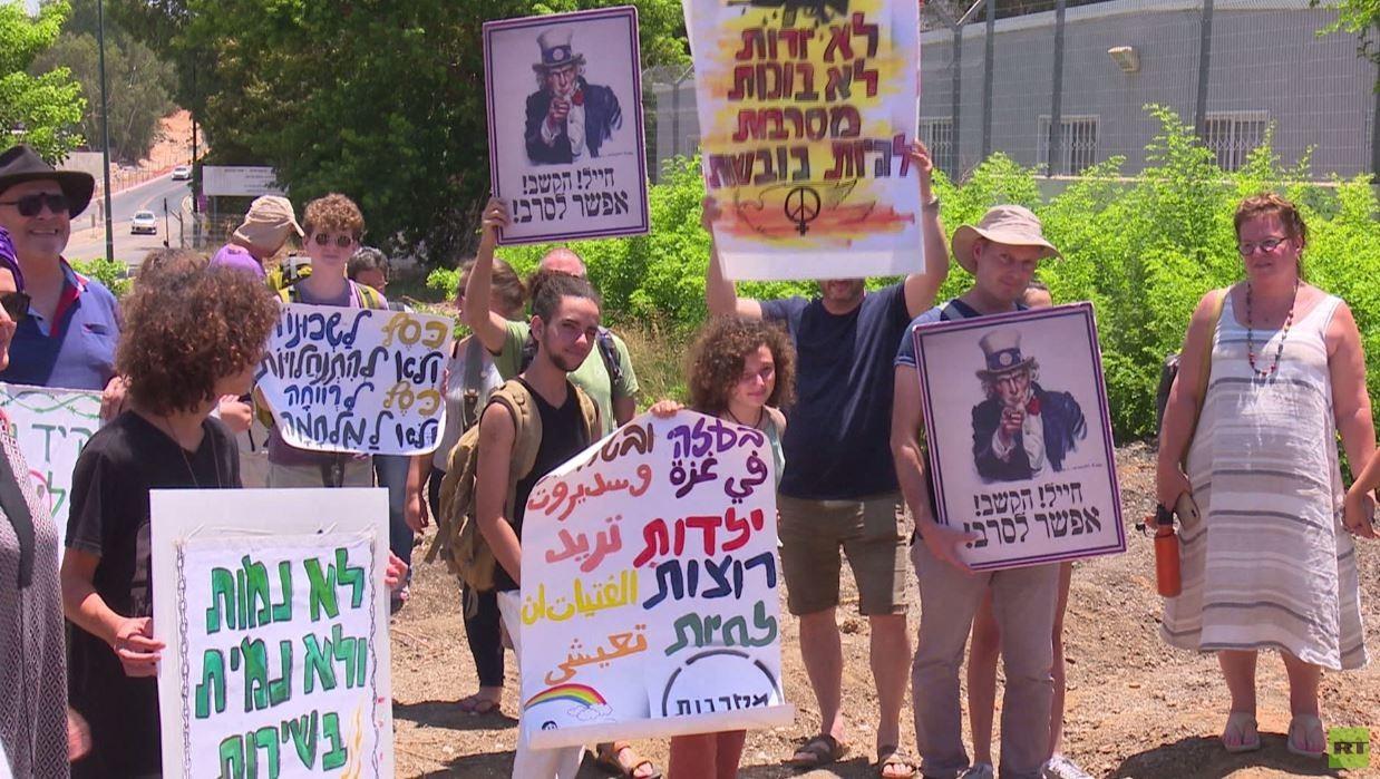 إسرائيليون يرفضون الخدمة في الجيش